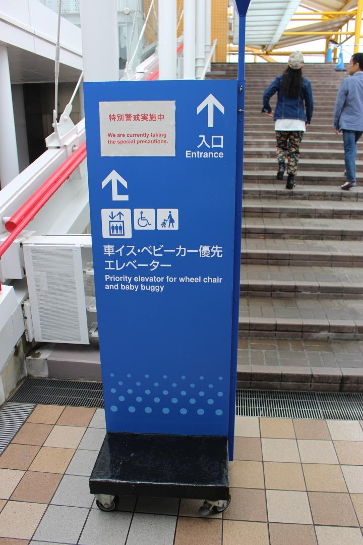 aq_kanji_iriguchi