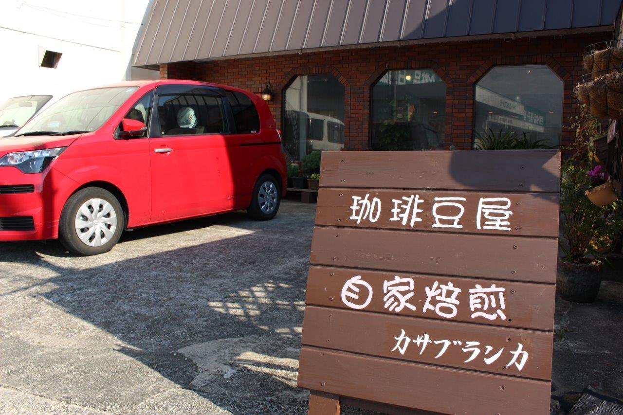 コーヒー豆の店08-1