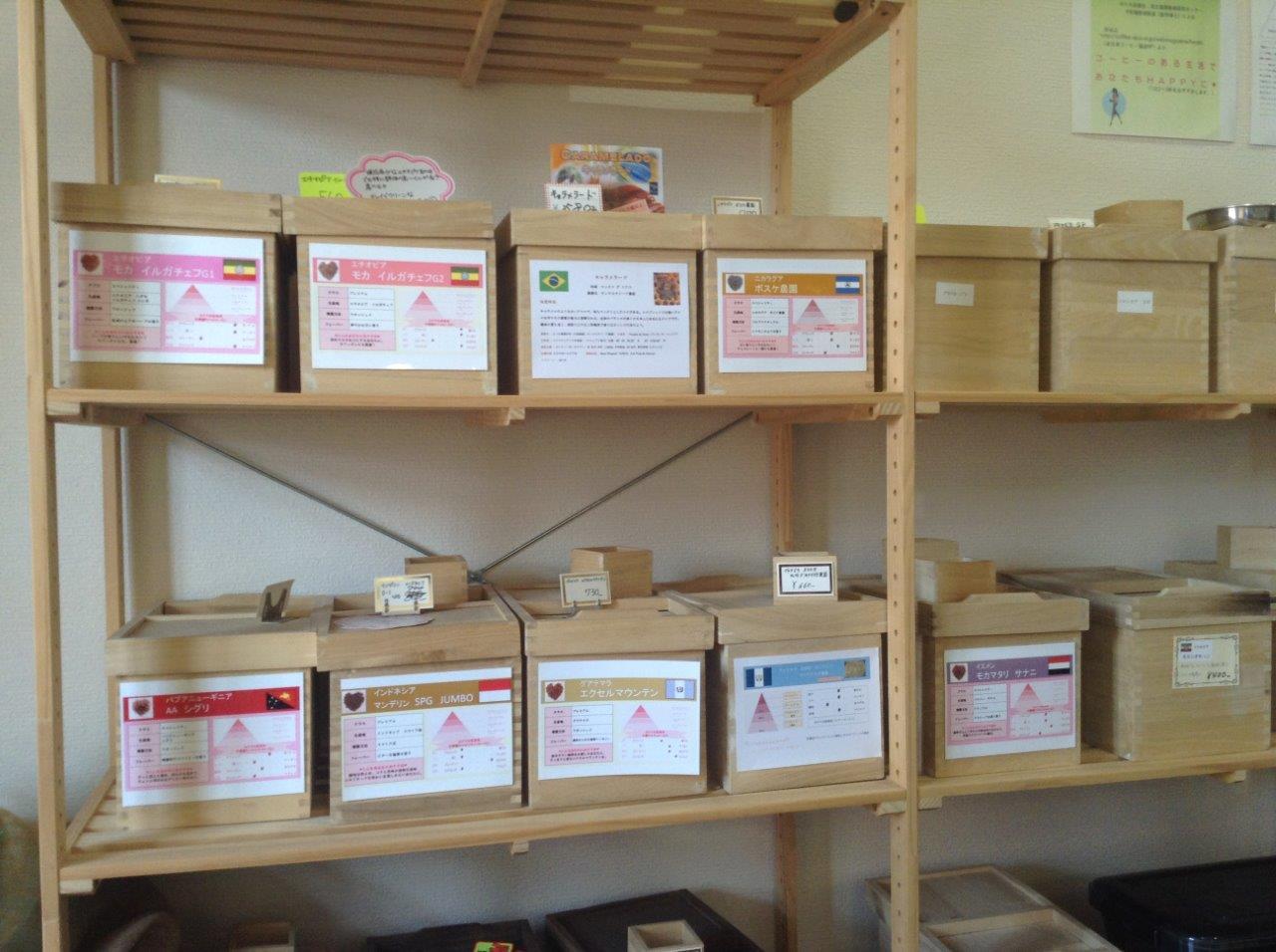 コーヒー豆の店08-2