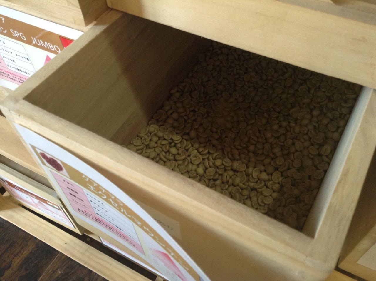 コーヒー豆の店08-3