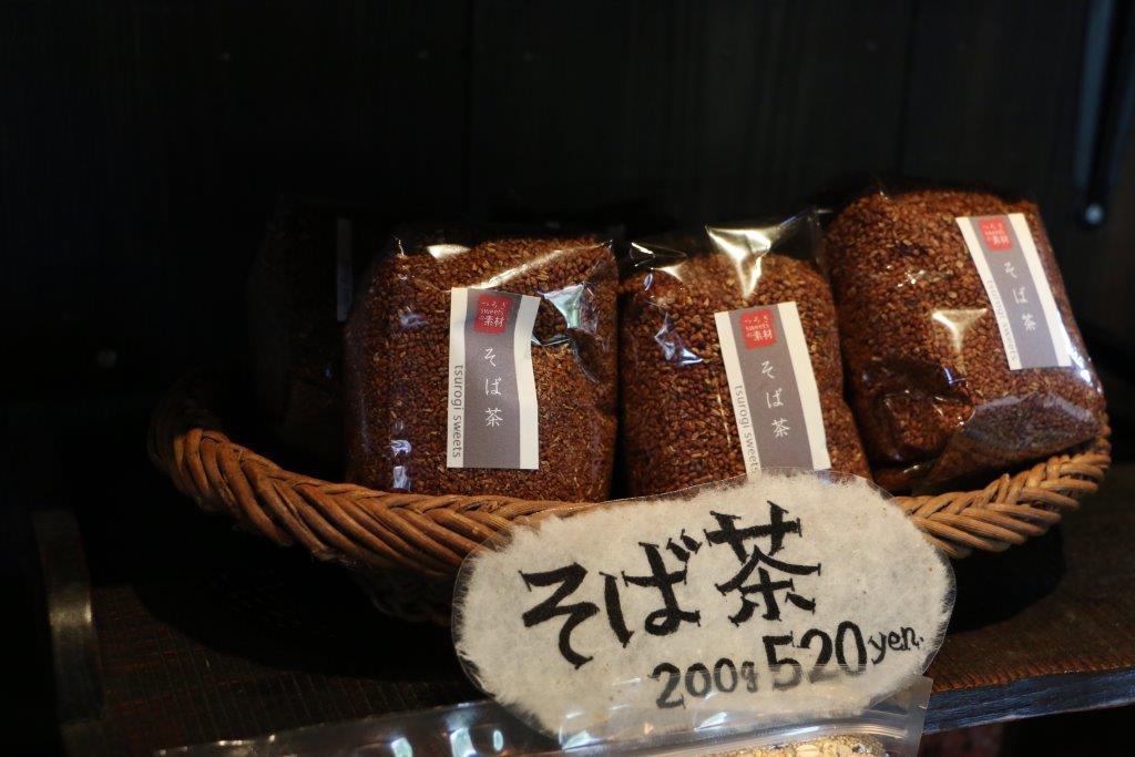 kanji_cha_03