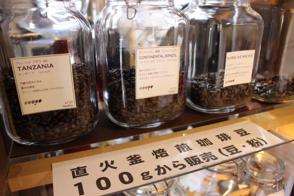 kanji_cha_06