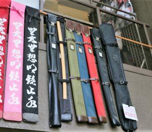 budo-shinai1