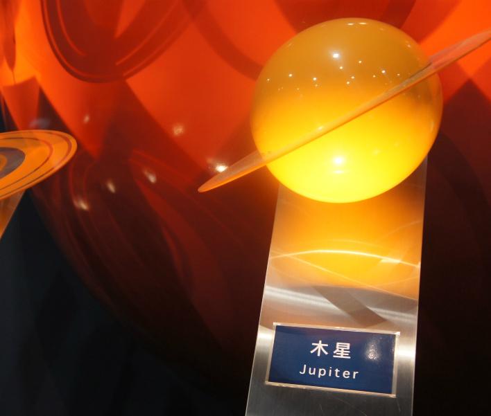 漢字(木星02)