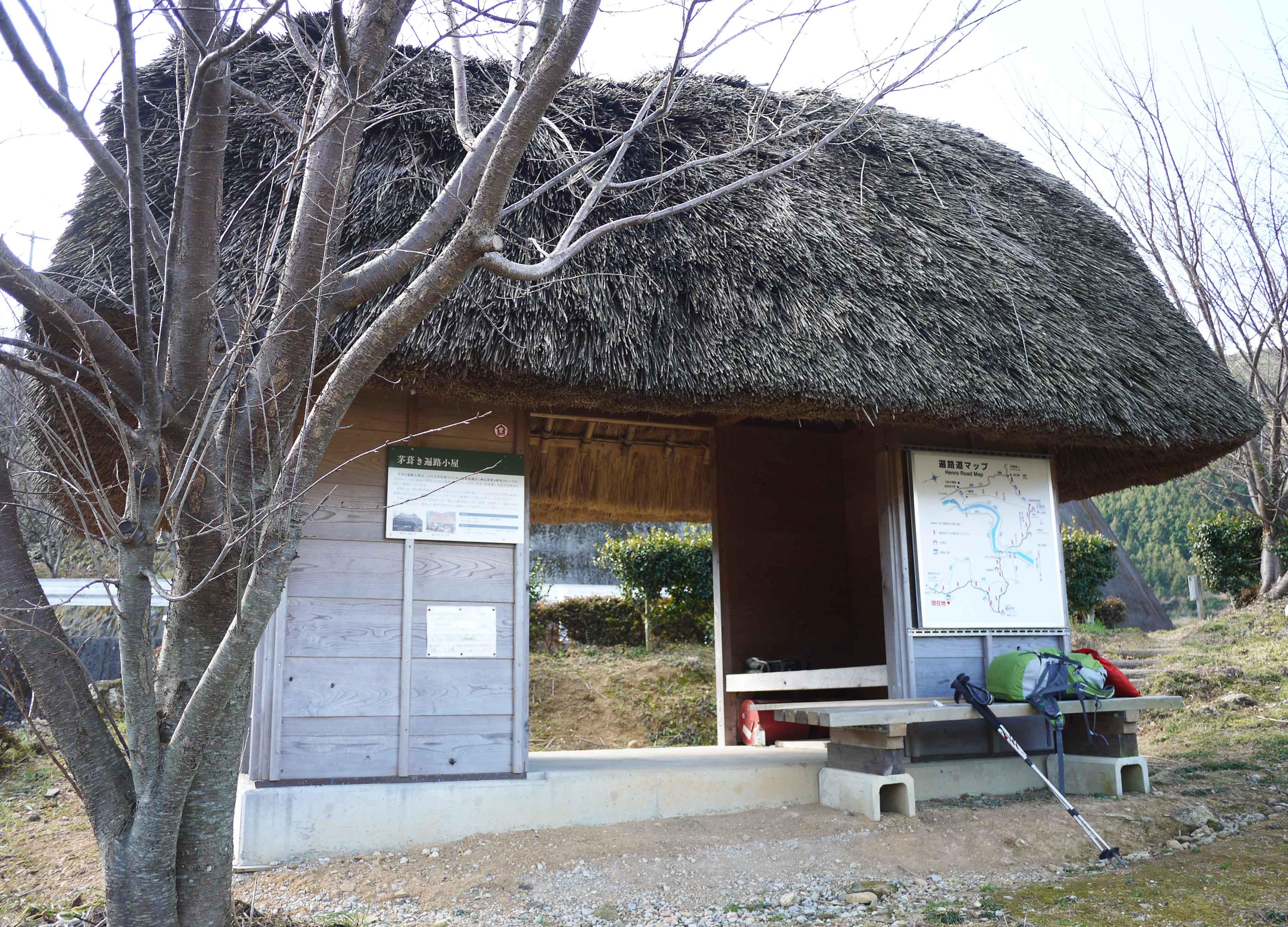 藁ぶき遍路小屋